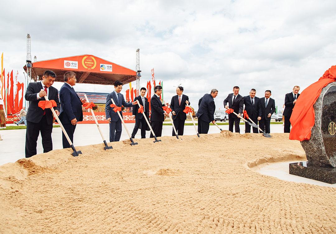 Una ceremonia tuvo lugar durante el lanzamiento del proyecto. Foto: BNBC
